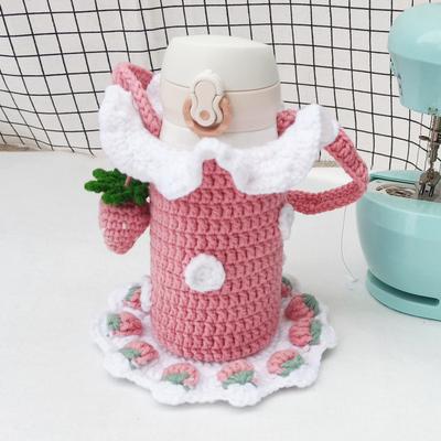 暗粉草莓杯套森妈手工diy毛线编织茶杯保温视频钩针材料包送工具