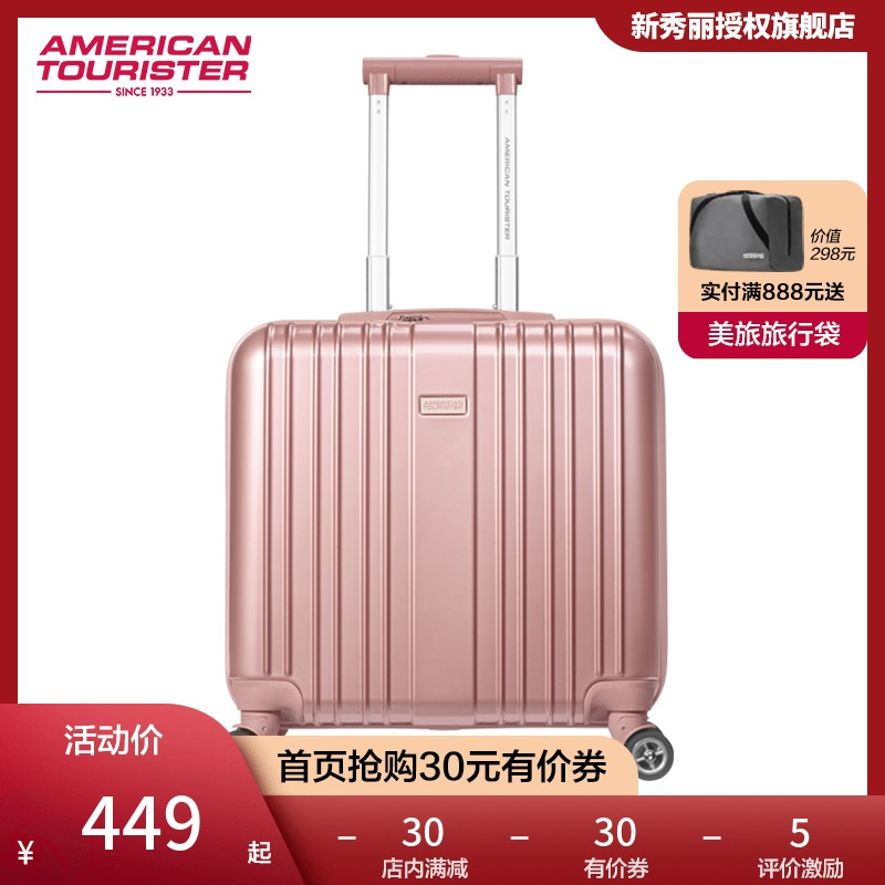Samsonite/新秀丽旗下美旅商务拉杆箱密码登机箱万向轮机长箱 79B图片
