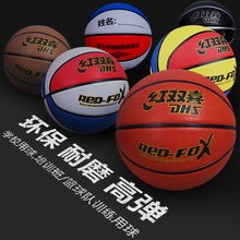 Hongshuangxi genuine cement ground wear-resistant kindergarten 3 pupils 7 adults basketball 5 children 4 adolescents customized