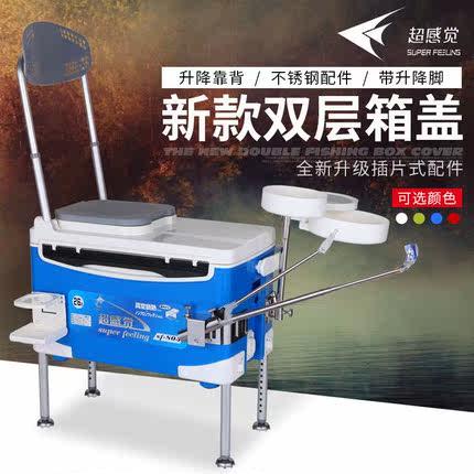 钓箱带升降脚新款可坐台钓箱加厚折叠竞技钓鱼箱多功能