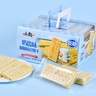 小包装 整箱 小牧苏打饼干梳打咸味香葱奶盐味碱性低糖孕妇零食散装