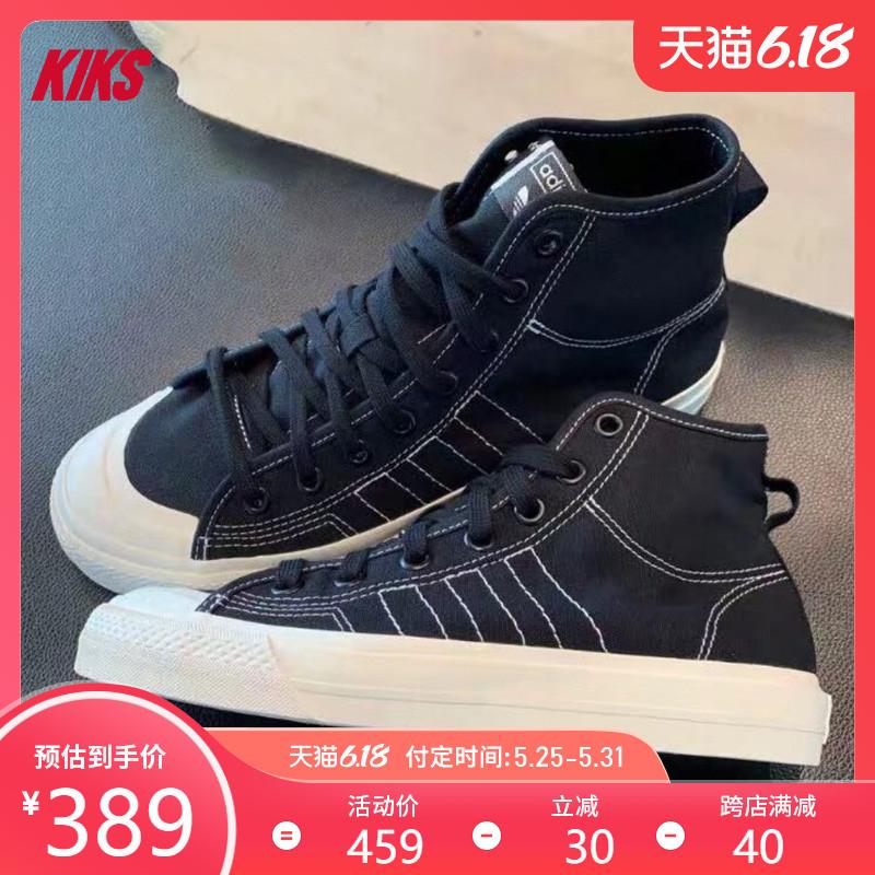 Adidas阿迪达斯男女鞋三叶草nizza易烊千玺板鞋高帮帆布鞋F34057图片