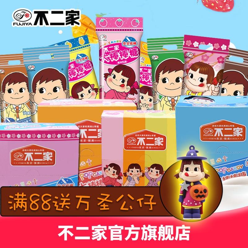 不二家官方旗舰店 2盒装大棒棒糖一盒28支糖果零食独立包装(用62.1元券)