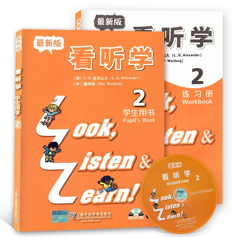 送音频下载(共2册)看听学2学生用书+练习册(共2册)附赠DVD光盘3L 上海外语教育出版社 小学英语听说训练课外培训教材