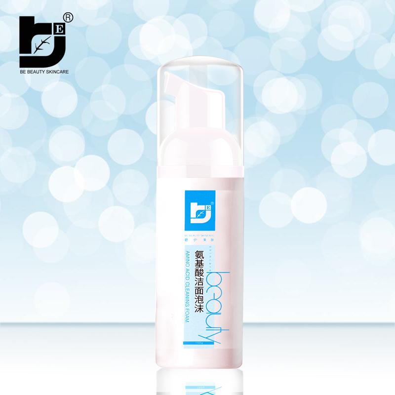 碧伊美妆 氨基酸洁面泡沫深层清洁毛孔清爽补水可卸妆150g男女用