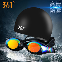 361 degree myopia Swimming cap set HD male and female anti-fog adult children equipped with large frame swimming glasses