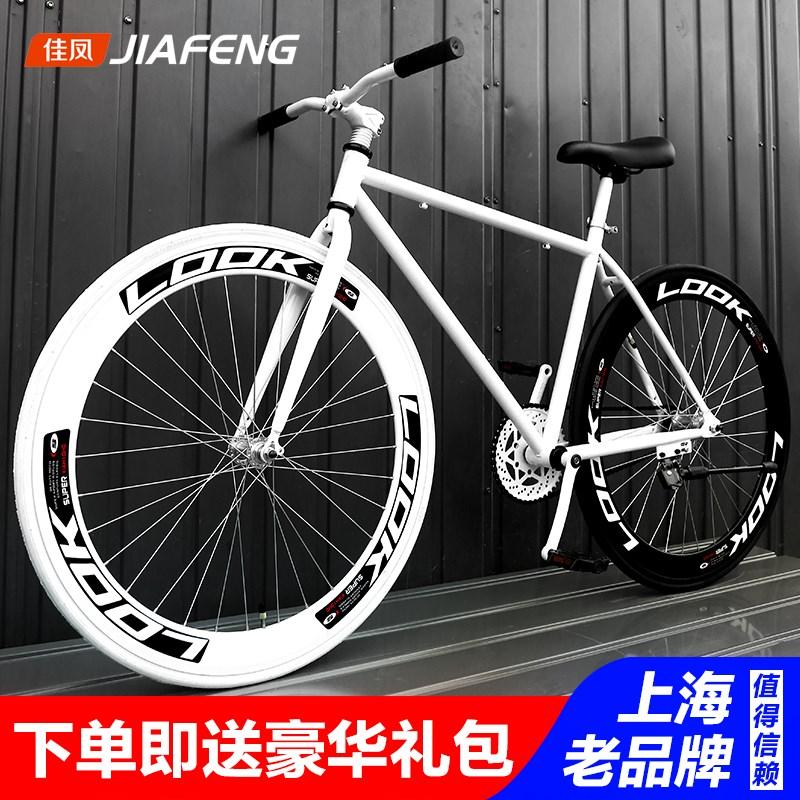 24 /26寸自行车公路赛超窄碟刹轮胎10-17新券