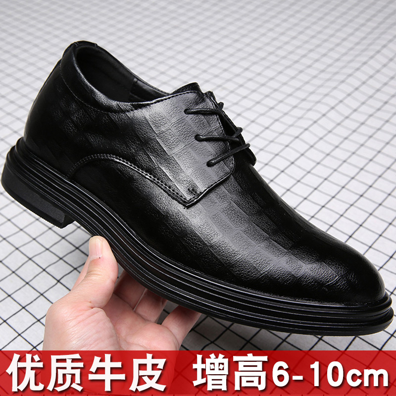 Mens business casual shoes invisible inner high leather shoes leather dress 10cm high shoes 8cm6cm wedding shoes