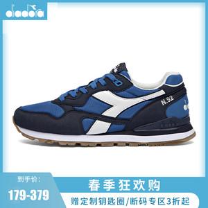 Diadora迪亚多纳男鞋女鞋官方舒适复古鞋经典款休闲运动鞋N.92