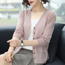 Short V-neck summer thin ice silk knitted sweater with minimal jacket and air-conditioned sweater for women in early spring of 2019