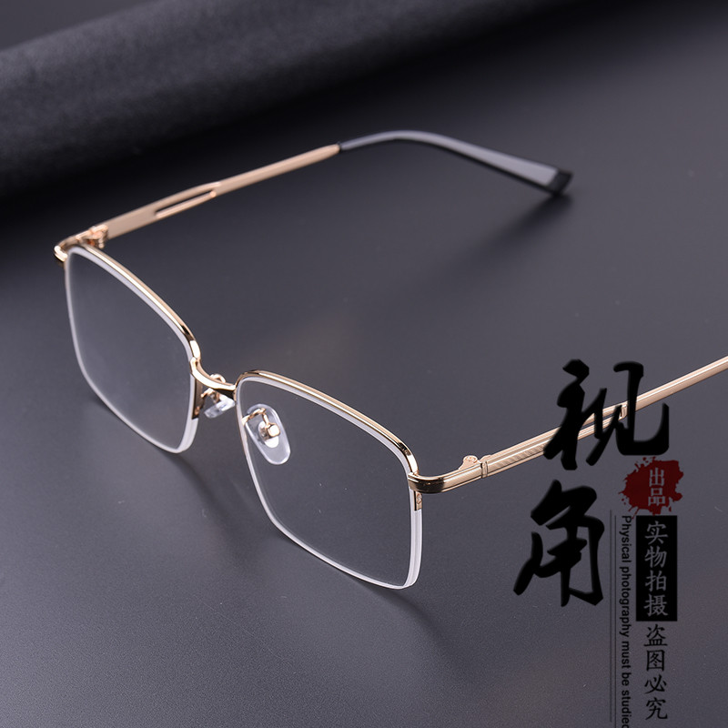 东海纯天然水晶平光镜时尚防辐射无度数防辐射男女石头镜太阳眼镜