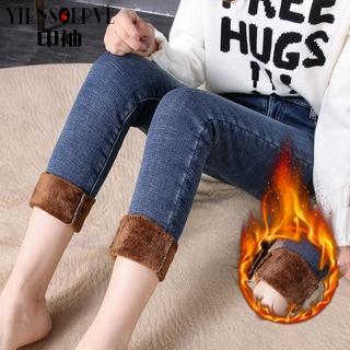 加绒牛仔裤女韩版冬季2018新款修身显瘦小脚保暖高腰加厚带绒长裤