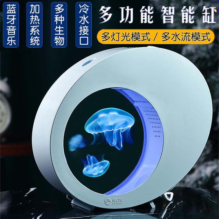 Дополнительные товары для аквариума Артикул 643271214431