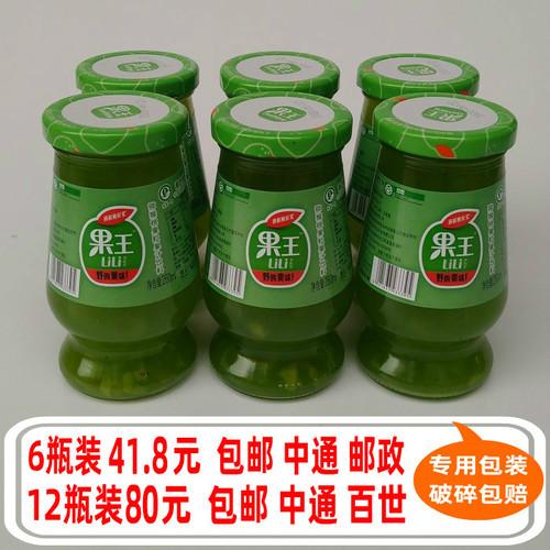 果王猕猴桃汁果粒果汁湖南湘西凤凰吉首特产老爹生物奇异果饮料