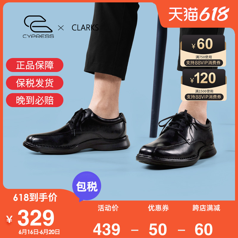 clarks其乐男鞋Kempton Run2021春季系带休闲舒适商务正装皮鞋
