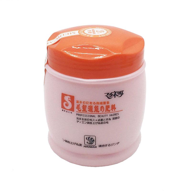 正品毛发源能肥料貂油发膜保湿护发素防发叉护理倒膜包邮