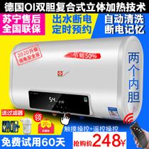 樱花雪特价节能储水式超薄扁桶遥控电热水器电家用即速热洗澡40升