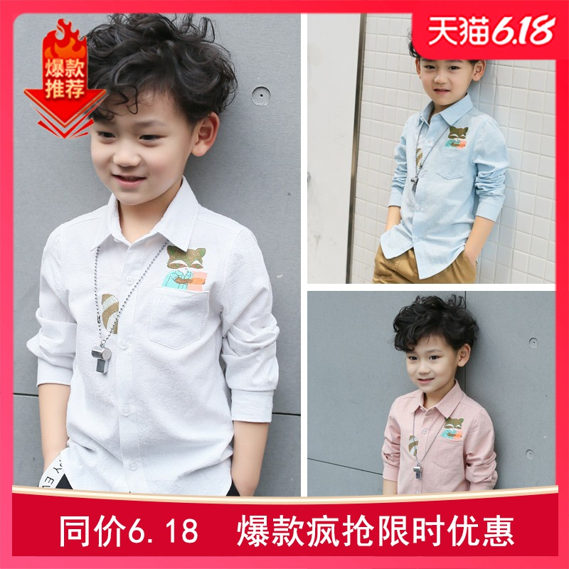 100% cotton long sleeve shirt childrens spring new childrens shirt middle and big childrens top spring and Autumn Edition