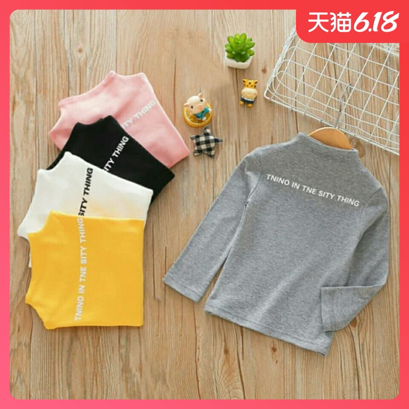 Childrens new boys and girls half high collar bottoming shirt spring childrens long sleeve T-shirt 2020 baby top