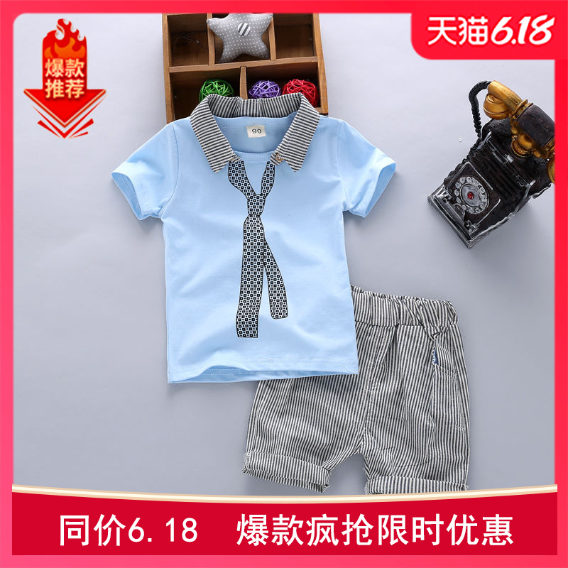 Childrens wear boys short sleeve suit 2020 new style summer wear 1-4 years old childrens T-shirt and shorts