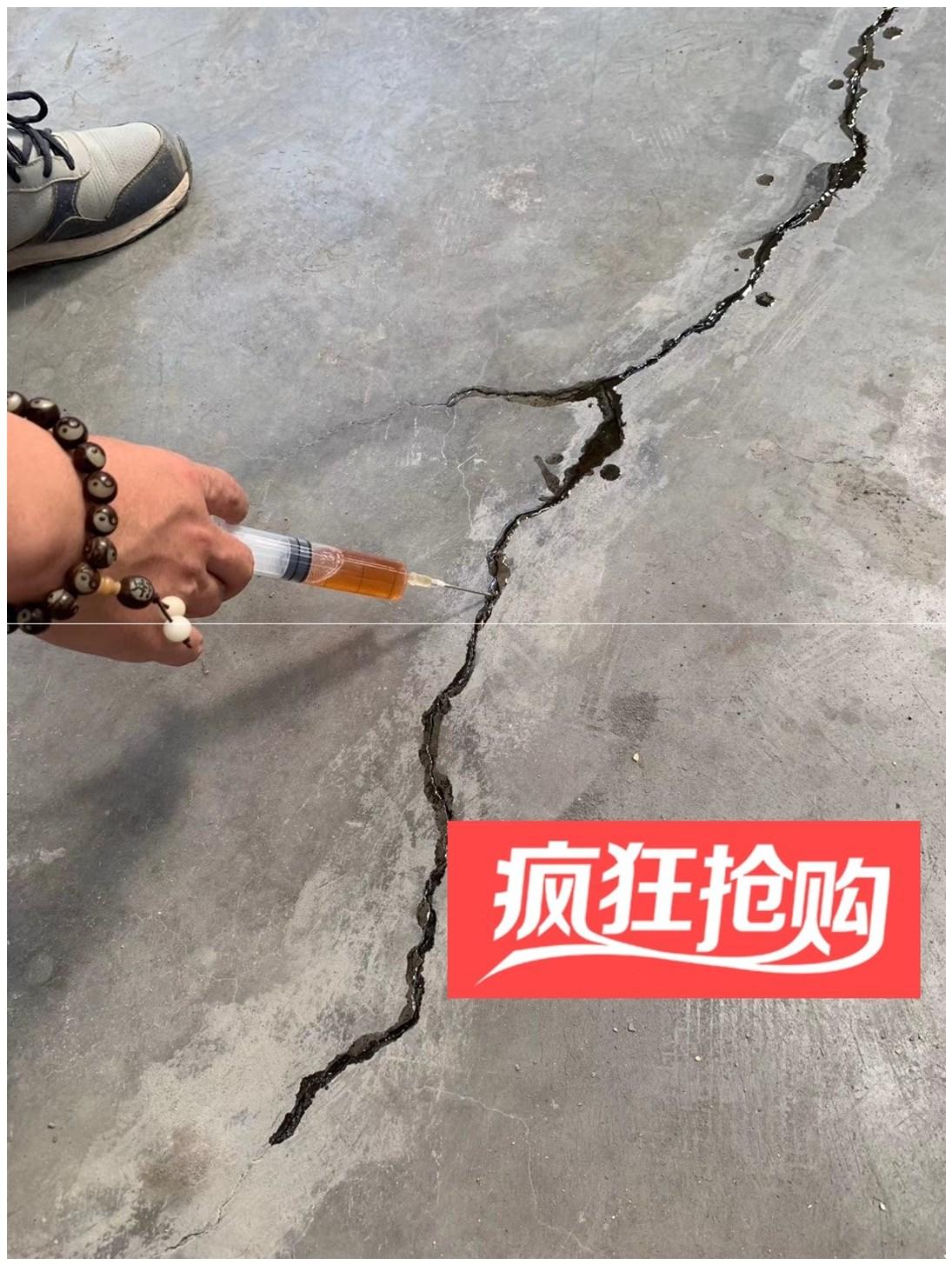 混凝土裂缝修补剂环氧高渗透裂缝修补胶混凝土龟裂修补胶基础建材