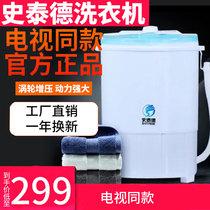 TB80V21D变频宿舍家用全自动波轮洗衣机带甩干脱水KG公斤8小天鹅