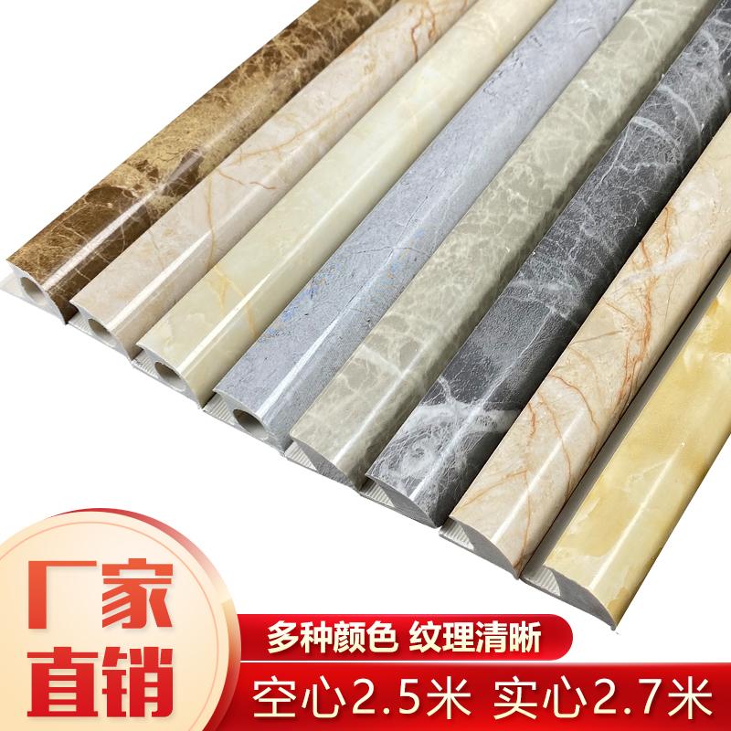 Керамическая плитка Артикул 555189129914