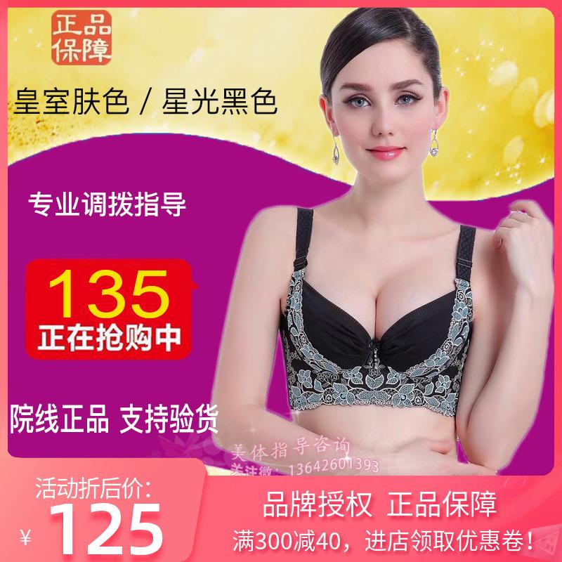 美容院梵身材管理器正品模具短文胸塑身衣收副乳聚拢调整型内衣