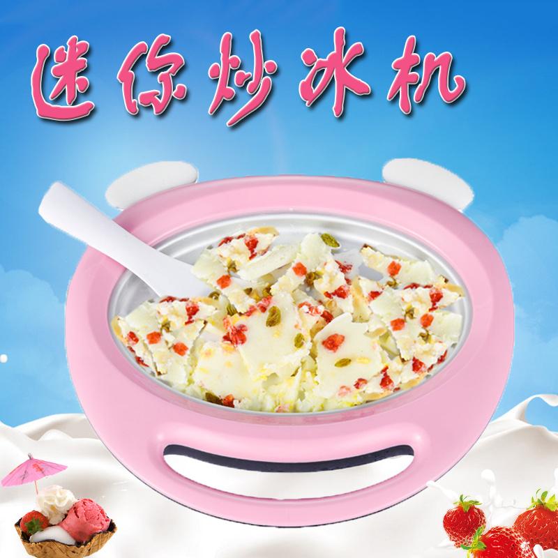 Жарить лед машинально домой небольшой мини жарить йогурт машинально ребенок ручной работы мороженое машинально фрукты песок лед жарить лед блюдо мороженое
