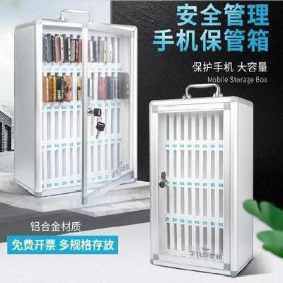Safe deposit box of Student Department, meeting hall, mobile phone teller, work cabinet, aluminum alloy suitcase, small hotel