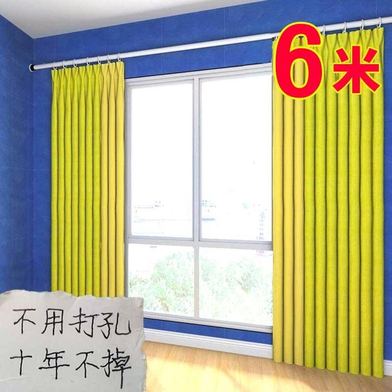 简约涨杆免打孔浴帘杆顶装钉卧室撑杆晾衣杆加长伸缩杆窗帘6米5米券后29.00元