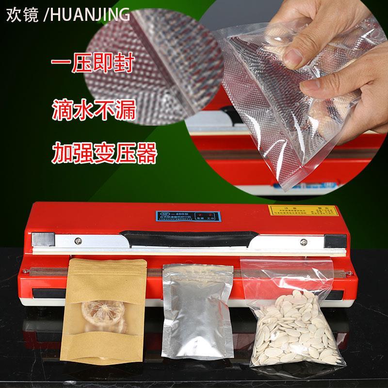 400手押え式卓上式クイックシールマシン真空包装袋商用茶袋にお茶を入れて肥料を分けます。