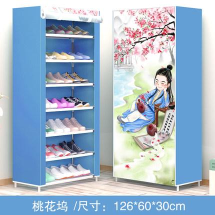 铁架组装塑料宿舍可拆卸简易多层小鞋柜经济型拼接门口简单放鞋架