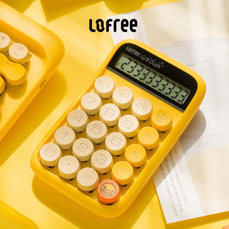 洛斐可爱小黄鸭计算器,送上班族女朋友小礼物