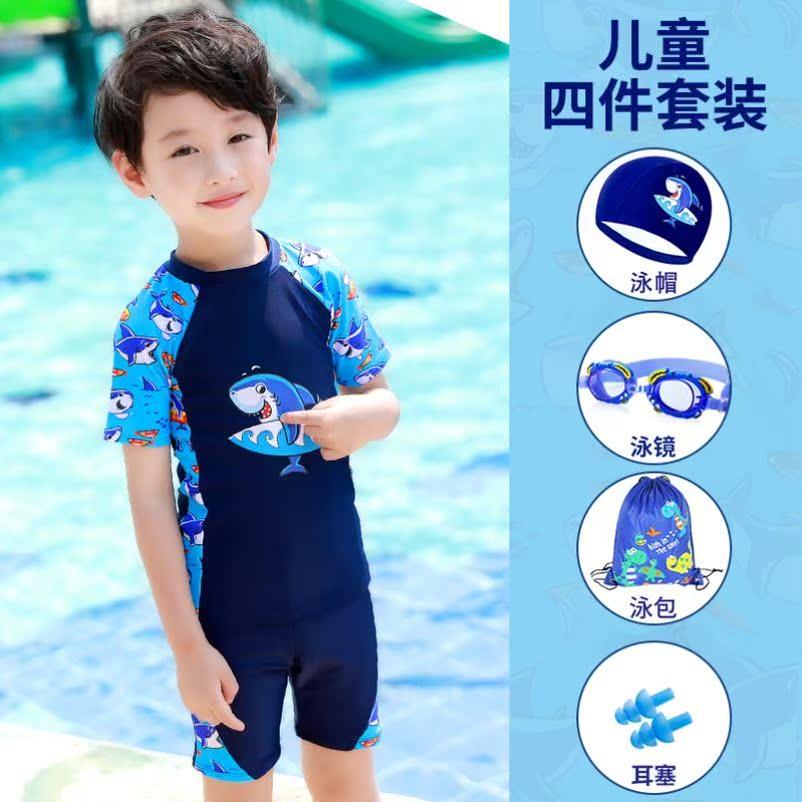 中國代購 中國批發-ibuy99 泳装套装 泳衣儿童女套装舒适小男孩游泳装2021年幼儿海边初学新款女宝宝