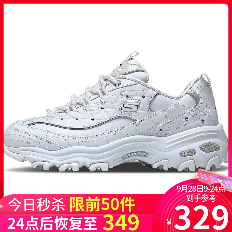 Skechers斯凯奇女鞋官方新款小白鞋复古鞋 拼接休闲熊猫鞋 13087