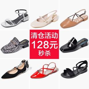 【清仓】reemoor秋季女鞋圆头平底鞋休闲鞋单鞋女运动鞋百搭春季