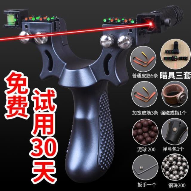 Игровые автоматы с лазером Артикул 617136006610