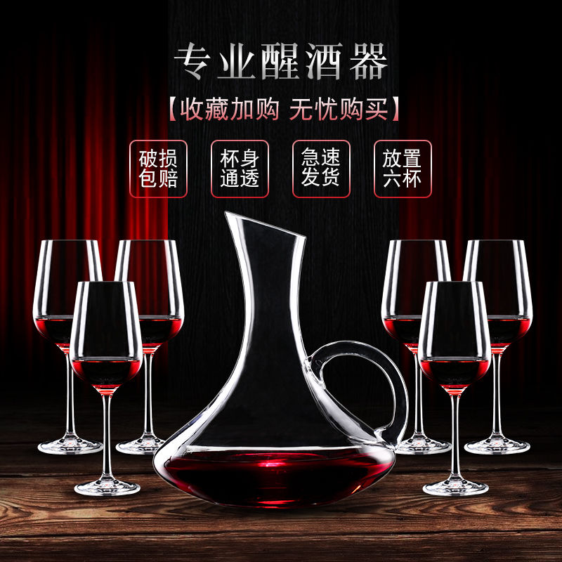 Red wine cup set European household 6 Wine Decanters large 2 crystal glass Goblets