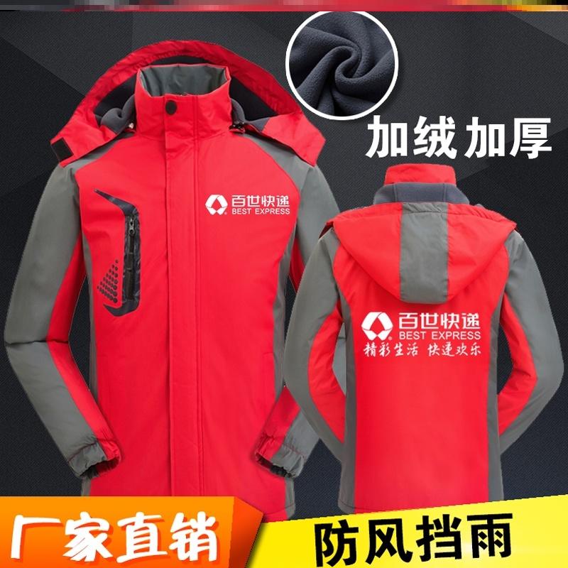 户外冲锋衣男女潮牌三合一两件套冬季加厚加绒防水定制服装登山服