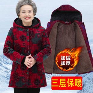 晶际正品奶奶装加绒加厚棉服老年人冬装中长款棉衣老太太连帽棉袄