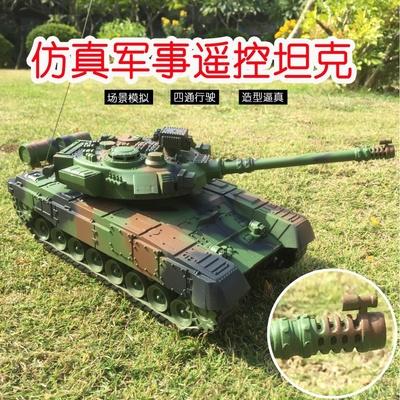 遥控玩具车迷你电动亲子对战坦克车越野战车模型男孩充电汽车玩具