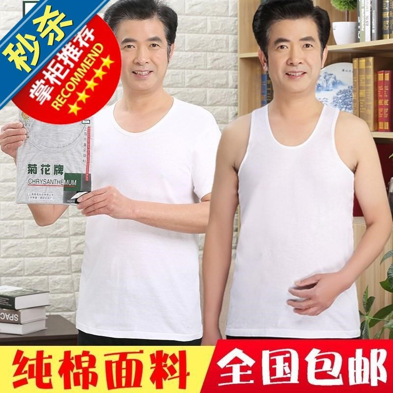 New mens pure white clothes bottomed vest summer breathable dad 3E old mans t-shirt mens underwear short