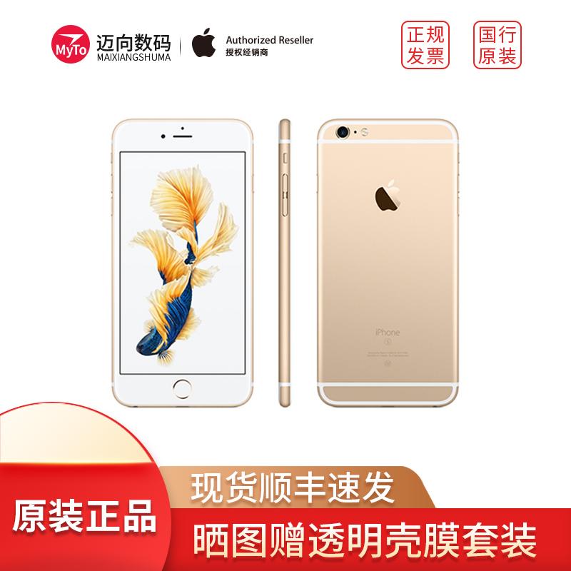 12期分期+赠壳膜套装 【现货 顺丰速发】Apple/苹果 iPhone 6s Plus 移动/联通/电信4G版 智能手机 国行正品
