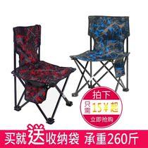 画画椅子迷彩折叠钓鱼户外便携野外休闲靠背美术素描椅子写生凳子