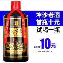 1L礼盒装含原浆与精美酒具纯粮固态酿造白酒酒厂自营董酒天香度54