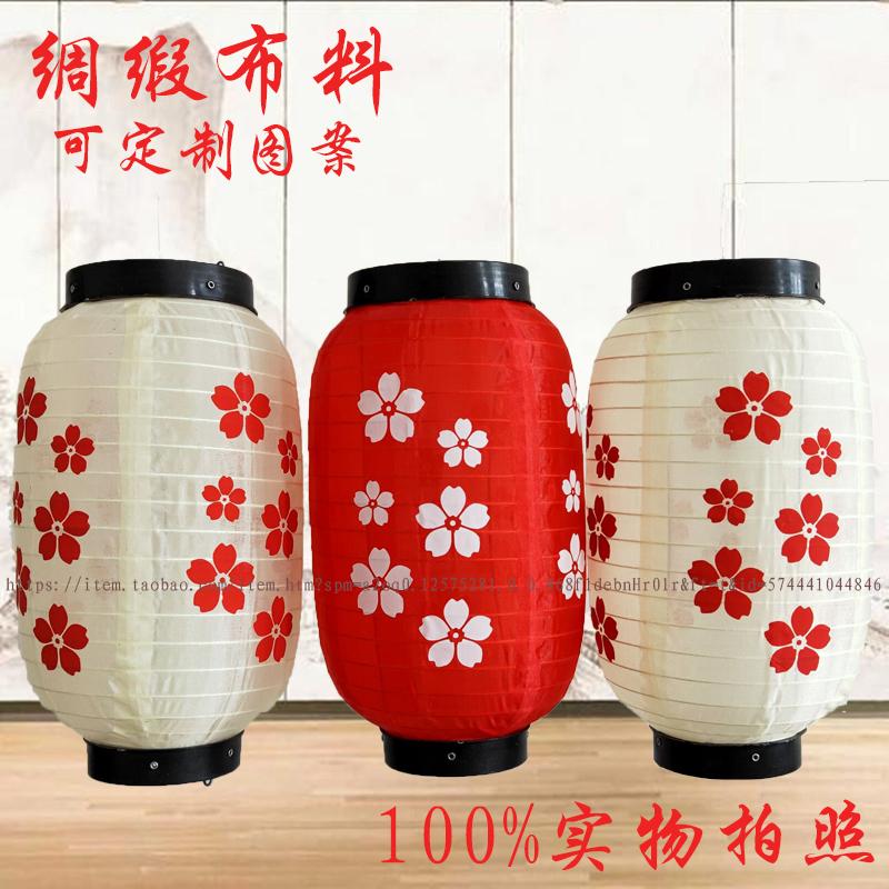 和风日式樱花广告彩色 日式料理 居酒屋装饰折叠室内户外绸缎灯笼