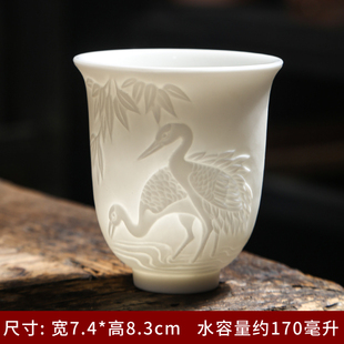 紫砂白瓷羊脂玉瓷大号品茗主人单茶杯刻字定制心经功夫杯茶杯茶具品牌