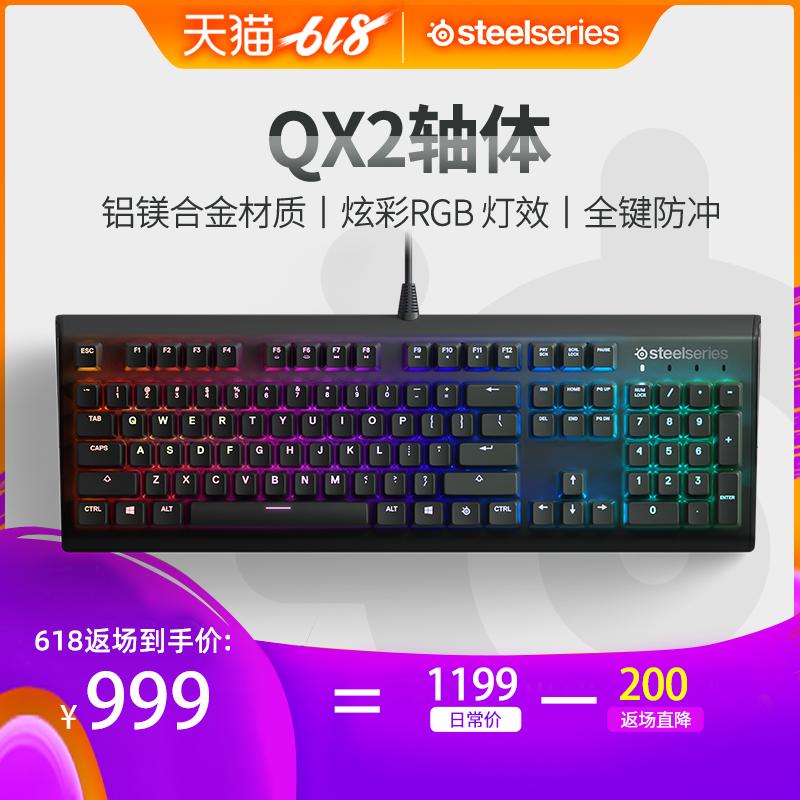 赛睿APEX M750电竞USB背光电脑游戏吃鸡神器机械键盘红轴有线外设