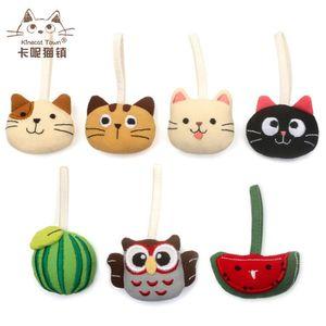 日本设计kine猫纯棉布艺手工拼布可爱卡通拉链头挂件包包拉链挂饰